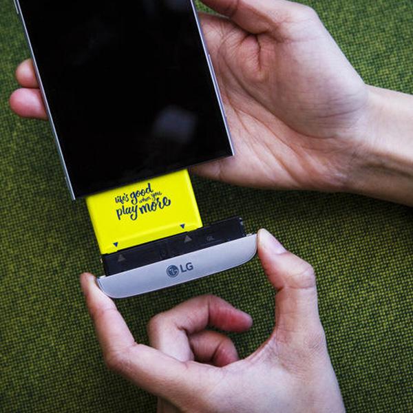 LG G5, el primer smartphone modular