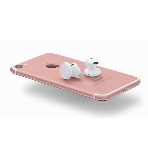 Iphone 7, irresistible a las miradas
