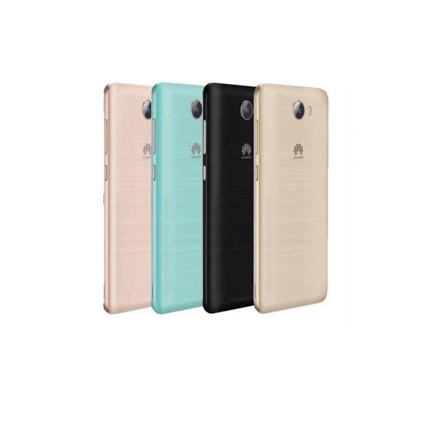 Huawei Y5 II, sencillo y moderno