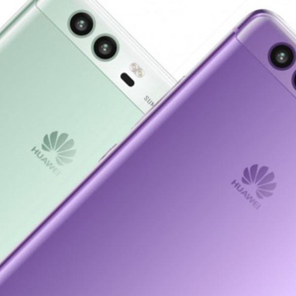 Huawei P10, cada foto una portada
